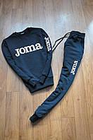 Черный спортивный костюм Joma