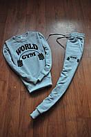 Спортивный костюм серый World Gym