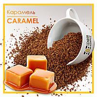 """Кофе растворимый сублимированный с ароматом """"Карамель"""""""