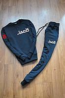 Черый спортивный костюм Jaco
