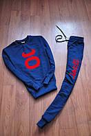 Синий спортивный костюм Jaco