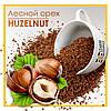 """Кофе растворимый сублимированный с ароматом """"Лесной орех"""""""