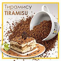 """Кофе растворимый сублимированный с ароматом """"Тирамису"""""""