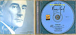 Музичний сд диск MAURICE RAVEL The very best of Ravel (2002) (audio cd), фото 2