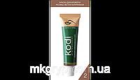 Краска для бровей и ресниц № 2 светло-коричневая (15 ml)