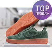 Мужские кроссовки Nike Airforce, замшевые, зеленые / бег кроссовки мужские Найк Аирфорс, стильные
