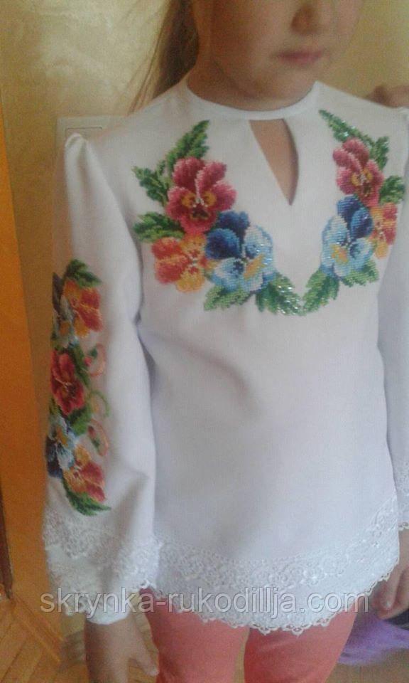 Заготовка дитячої блузки для вишивки Веселі братчики  продажа aa110c4711c7d
