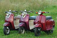 Мопед Yamaha Vino (вишнёвый), фото 1