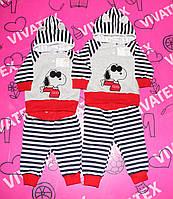 Куртка детская с брюками Снуппи 351 начес