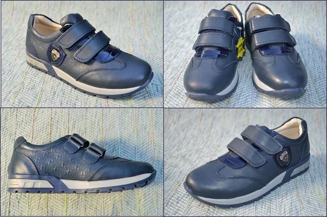 Bayrak школьные туфли фото