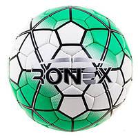Мяч футбол Ronex(Nike)Green/Silver RX-N-DXN-GSB  Распродажа!