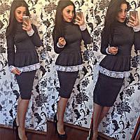 Женский модный костюм юбка с кофтой