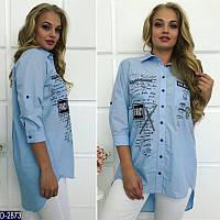 Блуза женская голубая рукав три четверти ткань коттон
