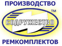 Прокладка корпуса колпака (поперечная) (резина), Д-240 МТЗ (нижняя)