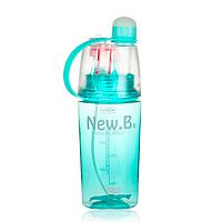 Бутылка для воды New B с распылителем и поилкой (400 мл) (голубая)
