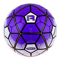 Мяч футбол Grippy Ronex Premier League(ORDEM) Purple RX-PL-PR Распродажа!