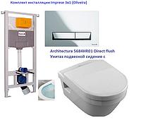 Imprese I8120 Инсталляция для унитаза 3 в 1 + Villeroy&Boch Architectura 5684HR01 унитаз подвесной сидение с доводчиком