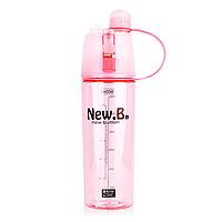 Бутылка для воды New B с распылителем и поилкой (600 мл) (розовая)