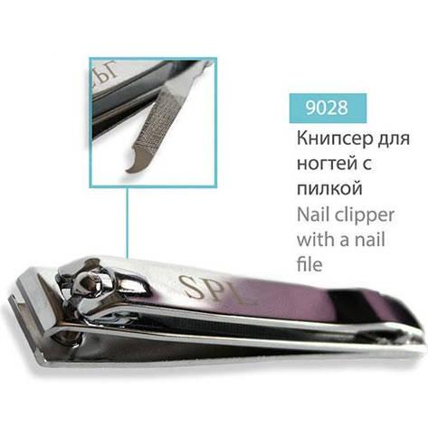 SPL Книпсер 9028 для ногтей с пилочкой, фото 2