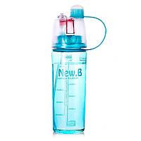 Бутылка для воды New B с распылителем и поилкой (600 мл) (голубая), фото 1