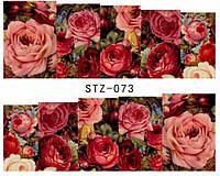 Слайд для дизайна ногтей STZ-73