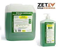 Жидкость для мытья посуды 5 литров 1л  0,5л Bilysna Tableware Lisoform