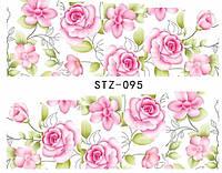 Слайд для дизайна ногтей STZ-95