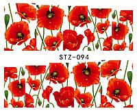 Слайд для дизайна ногтей STZ-94