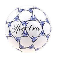 Мяч футзальный Spectra R 5 Spectra Распродажа!