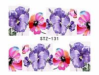 Слайд для дизайна ногтей STZ-131