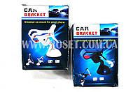 Автомобильная подставка-держатель для смартфона - Car Bracket, фото 1