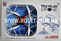 Квадрокоптер - Navigator Traveler Drone 2.4G with Wi-Fi Camera