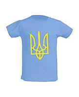 Футболка синяя Желтый Тризуб мужская (Патриотические футболки)