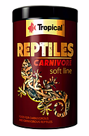 Корм для плотоядных и всеядных рептилий Tropical Reptiles Carnivore Soft 250ml/65g