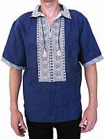 Рубашка вышитая мужская Мудрость (синяя с воротничком) (Женские и мужские вышиванки)