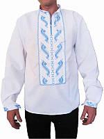 Рубашка вышитая мужская Река (белая с бело-голубой вышивкой) (Женские и мужские вышиванки)