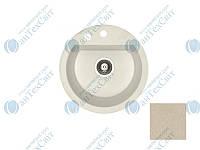 Гранитная мойка ALVEUS Cubo 10-A57A21M cappuccino-metalic1054638