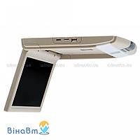Автомобильный потолочный монитор Clayton SL-1080 BE с USB/SD, цвет бежевый