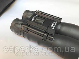 Бинокль Totem 12x32 (черный), фото 2