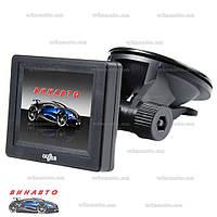 Автомобильный монитор Gazer MC135 для камеры