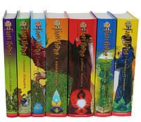 Ролінг Гаррі Поттер всі книги (комплект 7 книг) А-БА-БА-ГА-ЛА-МА-ГА