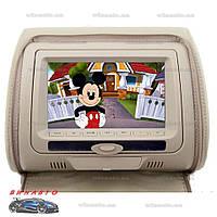 Подголовник с монитором Klyde Ultra 747 HD Beige с DVD, USB, SD, цвет бежевый