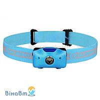 Фонарь Olight H05 Active Blue