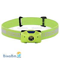Фонарь Olight H05 Active Green