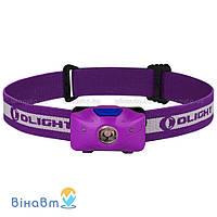 Фонарь Olight H05 Active Purple