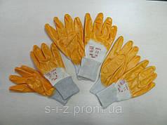 Перчатка нитриловая оранжевая 8,9,10раз.оптом