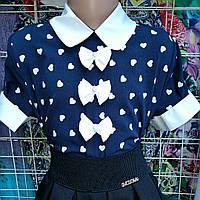 Блузка школьная на девочку синяя
