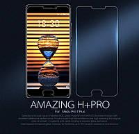 Защитное стекло Nillkin Anti-Explosion Glass H+Pro для Meizu Pro 7 Plus