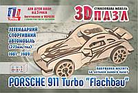 "Конструктор автомобіль PORSHE 911 Turbo ""Flachbau"""