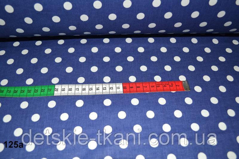 Лоскут ткани №125а размером 34*80 см